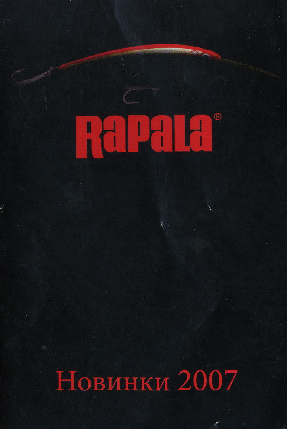 rapala 2007 booklet